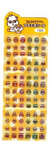Sanrio Japan Kuririn Hamster Sticker Sheet 2002