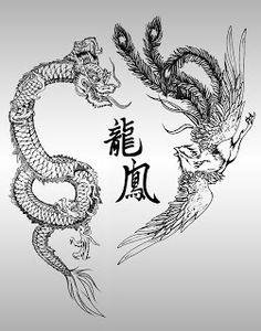KrisYeol Ship~!: Dragon and Phoenix.