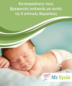 Baby, Children, Montessori, Young Children, Boys, Kids, Baby Humor, Infant, Babies