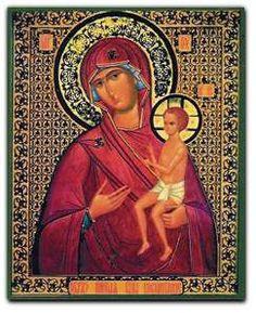 Akathist to the Mother of God, Nurturer of Children (Icon of the Mother of God - 'Nurturer of Children')