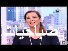 Sabahiyat 2M - 21 mai 2014