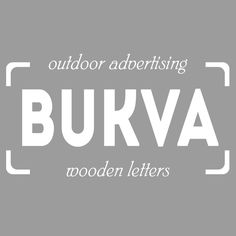 Browse unique items from Bukvamd on Etsy, a global marketplace of handmade, vintage and creative goods.