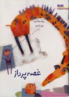 Hoda Haddadi
