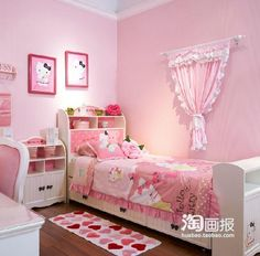 Bedroom Designs Hello Kitty if this were my room, i'd decorate the walls with more hk things
