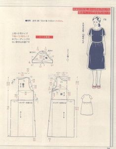 Japanese book and magazine handicrafts - Lady Boutique Japanese Sewing Patterns, Sewing Blouses, Diy Tops, Modelista, Dress Making Patterns, Japanese Books, Fashion Sewing, Top Pattern, Ladies Boutique