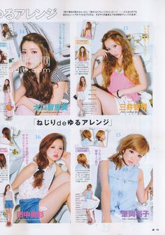 . Kawaii Hairstyles, Little Girl Hairstyles, Cute Hairstyles, Hairstyle Look, Hairstyle Ideas, Hair Ideas, Makeup Magazine, Hair Magazine, Kawaii Hair Tutorial