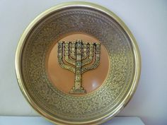 Vintage Judaica brass and metal wall hanging with by shainkeit, $13.00