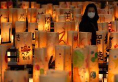 Paper lanterns in memory of victims of the disaster in Koriyama, Fukushima