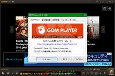 GOM Player 2.3.0.5248  GOM Player--プログラム情報--オールフリーソフト