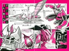 Great Mazinger-0014-0015 by Go Nagai
