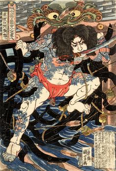 Rôrihakuchô Chôjun, wearing a loincloth and tattooed, with a sword between his teeth, forces apart the bars of a water-gate.