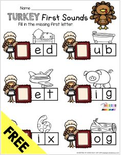 FREEBIE - first sound CVC words -  students write the missing intiial letter with this FREE worksheet - kindergarten and first grade literacy centers and guided reading activities for November and Thanksgiving - free resources and activities - print free worksheets and printables - reading and math for primary grades #kindergarten #firstgrade #kindergartenreading Kindergarten Freebies, Kindergarten Centers, Preschool Kindergarten, Literacy Centers, Phonics Activities, Reading Activities, Guided Reading, Reading Lessons, Autism Learning
