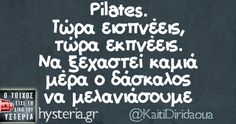 Pilates is an exercise system targeted at developing flexibility and core strength as well as promoting total body balance. Pilates is so versatile that it can be performed by senior citizens and seasoned athletes who may reap its rewards. Pilates was. Greek Quotes, Wise Quotes, Funny Quotes, Wise Sayings, Stupid Funny Memes, Hilarious, Funny Stuff, Funny Things, Dark Jokes