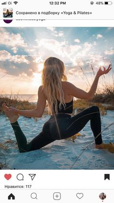 Pilates, Things To Think About, Yoga, Instagram Posts, Tub, Watch, Inspiration, Pop Pilates, Biblical Inspiration