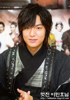LMH Korean Celebrities, Korean Actors, Lee Min Ho Faith, Lee Min Ho Dramas, Kim Hee Sun, The Great Doctor, Jang Keun Suk, Beautiful Costumes, Boys Over Flowers