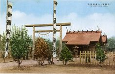 The former Harbin Jinja in present Harbin, P.R. China. 哈爾濱神社, 旧満洲.