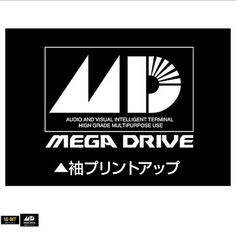 On instagram by stonyo_ #segamegadrive #microhobbit (o) http://ift.tt/2pf98l5 Megadrive Logo!! #セガ #メガドライブ #セガメガドライブ #MegaDrive #SegaMegaDrive #16Bit #1988 #Japan #Retrocollective #Retrocollectiveus #Retrogaming #RetroGames #RetroGamer #SegaCollection #SegaRetro #ServiceGames #Logo #MegaDriveLogo #Instagame