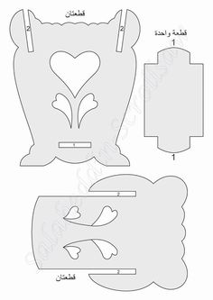Salaheddin-Scrollsaw Scroll Saw Patterns, Scroll Design, Wood Patterns, Baby Sewing Projects, Cnc Projects, Clown Face Paint, 3d Puzzel, Wood Crafts, Diy And Crafts