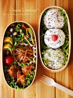 Healthy Dinner Recipes, Cooking Recipes, Japanese Lunch, Japanese Food, Aesthetic Food, Food Menu, Snack, Lunches And Dinners, Food Presentation