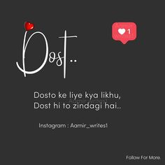 Image may contain: text Real Life Quotes, Bff Quotes, Reality Quotes, Sarcastic Quotes, Best Friend Quotes, Jokes Quotes, Bestest Friend, Friendship Quotes In Hindi, Funny Friendship