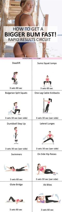 #womensworkout #workout #female fitness Repin and share if this workout gave you a big bum fast! Click the pin for the full workout. #YogaPostures,RoutinesAndPoses