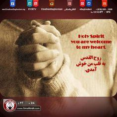 تفكرات و سخنان الهى، ٢٠١٥/ ٢٤/ ٥