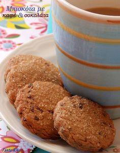 Μπισκοτάκια βουτύρου με καφέ και σοκολάτα Muffins, Greek Sweets, Yummy Mummy, Cake Bars, Biscuit Cookies, Greek Recipes, Cooking Time, Food To Make, Cravings
