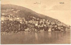 Tirebolu, Giresun Turkey Geography, Paris Skyline, Istanbul, Ottoman, Painting, Travel, Greek, Board, Voyage