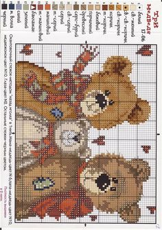 Gallery.ru / Photo # 76 - Book about TEDDY BEAR: embroidery - frango *before*