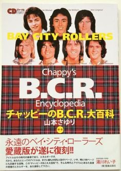 New 2014 Chappy's B.C.R. Encyclopedia Bay City Rollers Japan Book