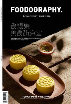 Food Photography Lighting, Food Photography Styling, Food Styling, Cake Packaging, Food Packaging Design, Food Poster Design, Food Design, Mooncake Recipe, A Food