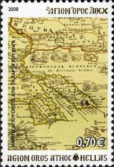 Details of Mount Athos stamp of Historical Beginning issue, multicolored, The Agion Oros Map based on the Rigas Feraios Charter design (id