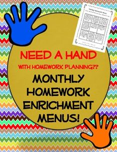 """A Year of Homework Enrichment Menus... for those kiddos and their parents who need a little """"extra"""" ... by month {perfect}"""
