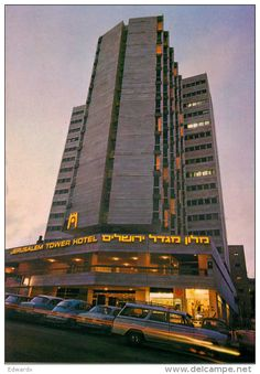 Jerusalem Tower Hotel Jerusalem, Israel, Skyscraper, Multi Story Building, Hotels, Tower, Skyscrapers, Rook, Computer Case