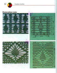 Волшебный клубок-700 новых узоров для вязания - Tayrin 0000 - Picasa Web Albums