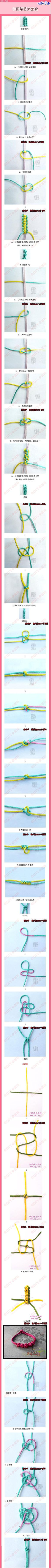 Different bracelet designs! Even though its in another language you can still follow the pictures for each design.