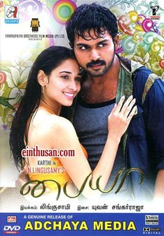 Paiyaa Tamil Movie Online - Karthik Sivakumar and Tamanna. Directed by N. Linguswamy. Music by Yuvan Shankar Raja. 2010 [U] w.eng.subs