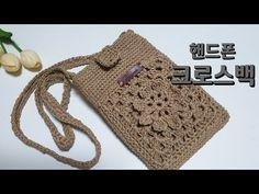 Diy Crochet, Crochet Bikini, Crochet Handles, Cell Phone Pouch, Diy Purse, Mobile Cases, Crochet Patterns, Knitting, Crafts