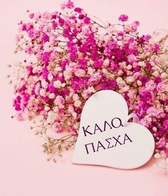 Floral Wreath, Easter, Wreaths, Christmas, Ideas, Decor, Xmas, Floral Crown, Decoration