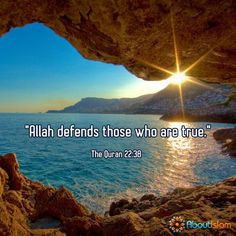 Allah defends those who are true. I try to be true Allah Quotes, Muslim Quotes, Quran Quotes, Spiritual Beliefs, Spiritual Quotes, Spirituality, Islamic Phrases, Islamic Quotes, Arabic Quotes