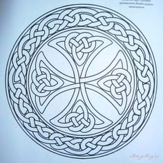 Celtic Cross Stained Glass Pattern Stained Glass Flower Coloring Pictures - Free Coloring Pages Daily Mandala Coloring Pages, Free Coloring Pages, Coloring Books, Coloring Sheets, Celtic Mandala, Celtic Art, Celtic Crosses, Celtic Dragon, Stained Glass Flowers