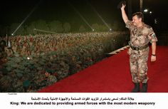 arab military forces | ... dedicated to providing the Armed Forces with the most modern weaponry