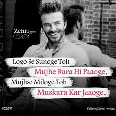 Schh me yrr aap logo se puchoge toh mujhe bura hi paaogegr mujh se milne k baad 🙂🙂🙂 Bad Words Quotes, Motivational Picture Quotes, Attitude Quotes For Boys, Pain Quotes, Real Life Quotes, Crazy Quotes, New Quotes, Girl Quotes, Inspirational Quotes