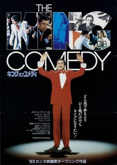 The King of Comedy (1982, Martin Scorsese) / Japanese poster