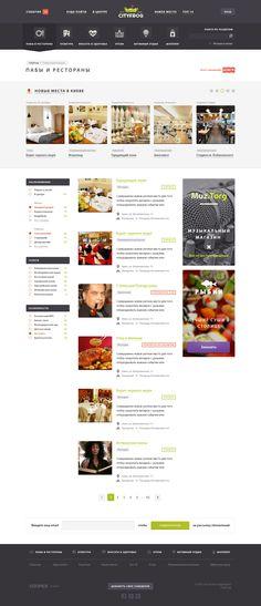 Catalog #webdesign