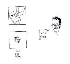 Jeden z najnieśmieszniejszych komiksów z suchego mydła autorstwa jednego z redaktorów Szymona Szelc. http://szszymon.blogspot.com/ #mydło.zin #soap.zine #ogórek #cucamber #komiks #cartoon #drow