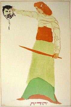 "Leonard Baskin, ""Judith with the Head Holofernes,"" 1975    (In Hebrew:  Yehudit)"