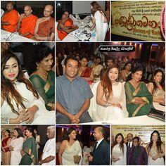 Sambuddhagamanaya Film Muhurath Ceremony