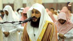 Abdurrahman al-Ussi Kuran Hatmi İndir (Full)