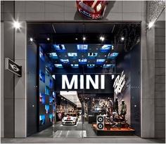 Pop Up Branding: El Micro Retail : Branzai
